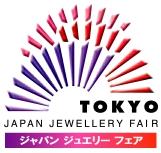 日本珠宝展览会
