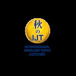 国際宝飾展(秋のIJT)